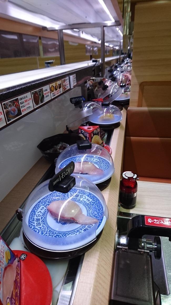 くら寿司 脱線事故 大惨事に関連した画像-04