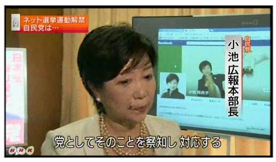 ネトウヨ 自民党 工作員 バイトに関連した画像-08