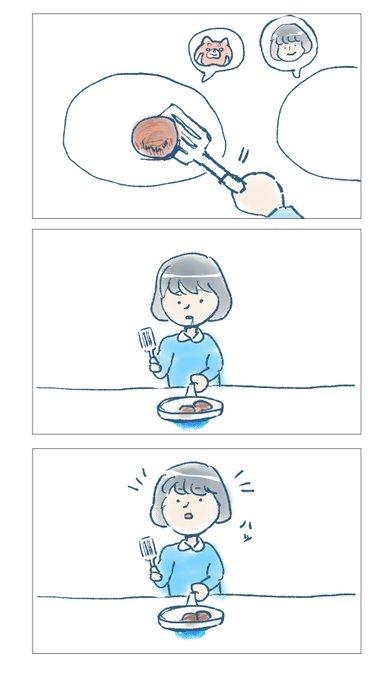 結婚 料理 焼肉 寿司 彼氏 彼女に関連した画像-03