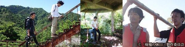 テレビ東京 テレ東 廃墟 廃墟の休日に関連した画像-04