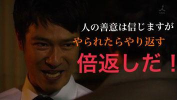 コミケに堺雅人に関連した画像-01