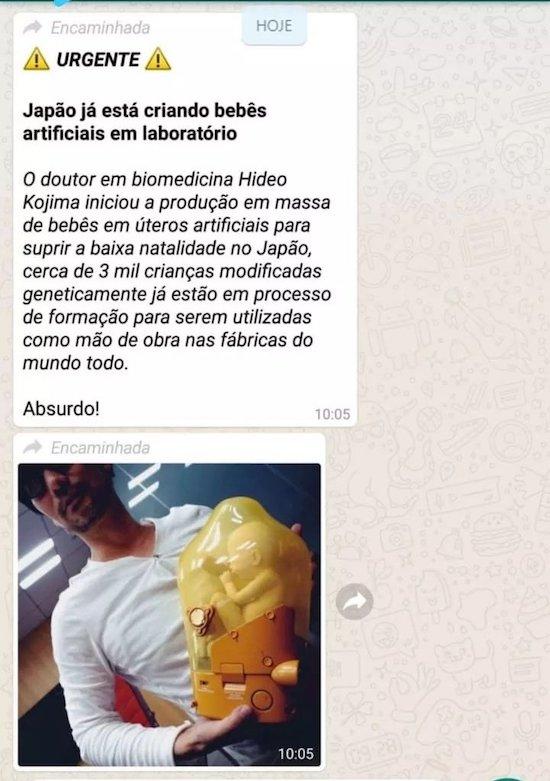 ブラジル フェイクニュース 小島監督に関連した画像-03