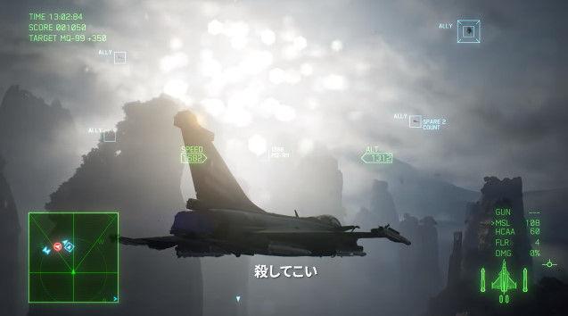 エースコンバット7 E3 PV 戦闘画面に関連した画像-12