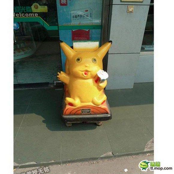 pikachu-18