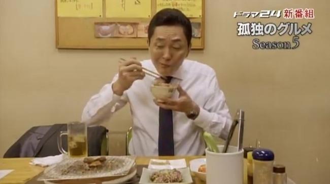 孤独のグルメ 焼き肉 ドラマ 松重豊に関連した画像-03