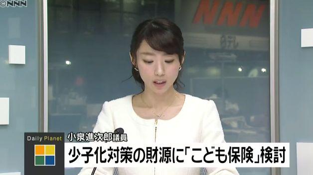 少子化 こども保険 財源 小泉進次郎に関連した画像-01