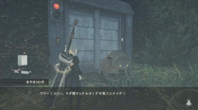 ニーアオートマタ DLC あやまりロボ コロシアムに関連した画像-08