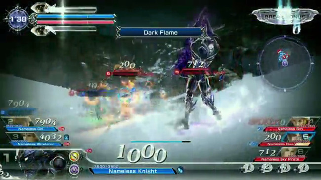 ディシディア アーケード 移植 PS4版 家庭用版 ファイナルファンタジーに関連した画像-08