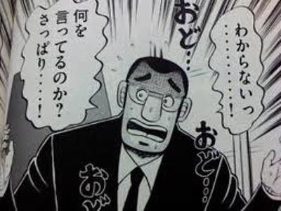 寺社 油 宗教団体 お清めに関連した画像-01