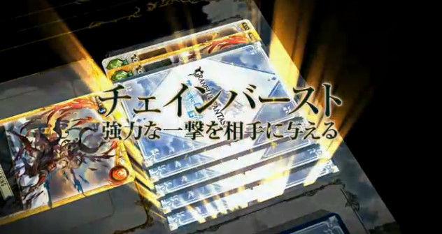 グラブル グランブルーファンタジー TCG トレーディングカードゲーム シリアルコード モバイルに関連した画像-16
