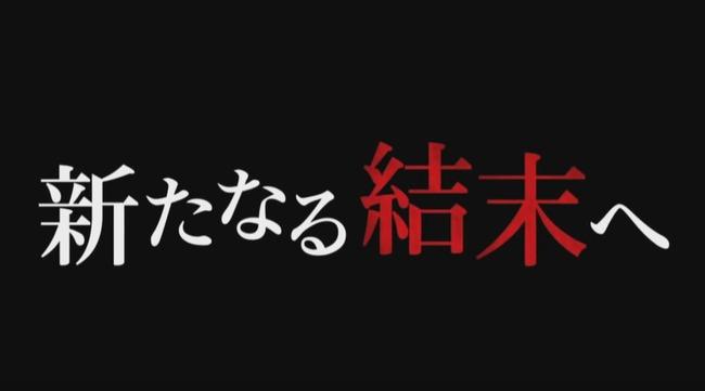 デスノート 神ドラマ ドラマ 改変 L 決着 に関連した画像-21