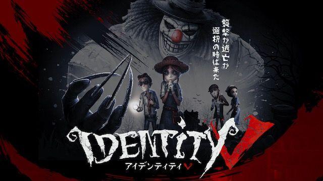アイデンティティV 第五人格 IdentityV 日本 代表 マスクに関連した画像-01