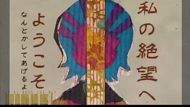 2018年 10年前 10周年 マクロスF ARIA とある魔術の禁書目録 とらドラ! に関連した画像-07