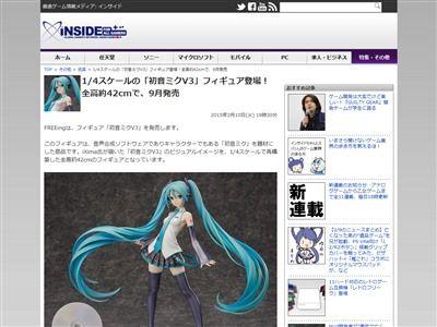 初音ミク フィギュア グッドスマイルカンパニー FREEing iXimaに関連した画像-02