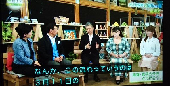 糸井重里 東日本大震災 復興 番組に関連した画像-02