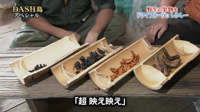 TOKIO インスタ映え 鉄腕ダッシュに関連した画像-05