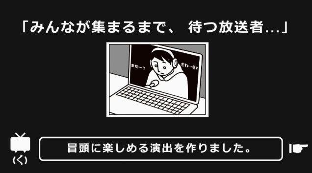 ニコニコ動画 クレッシェンド 新サービス ニコキャスに関連した画像-22