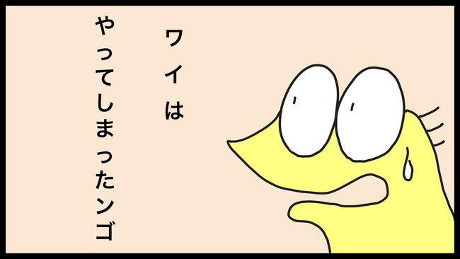 フジテレビ めざましテレビ ワイ なんJ 猛虎弁 ルーツ 捏造に関連した画像-01