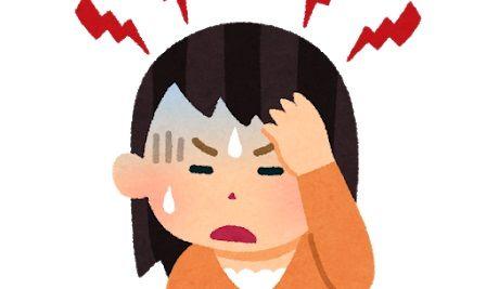 頭痛 薬剤師 熱中症に関連した画像-01