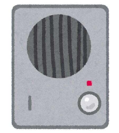 ツイッター 赤色灯 インターホンに関連した画像-01