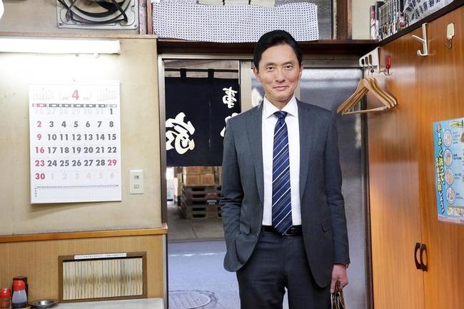 news_header_kodoku_cut1