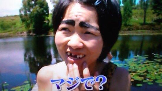 イモトアヤコ 海外に関連した画像-01