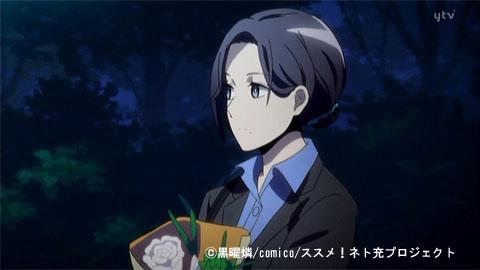 年収1000万円結婚希望に関連した画像-01