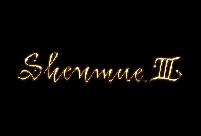 シェンムー3 ゲームズコム ロゴ変更に関連した画像-01