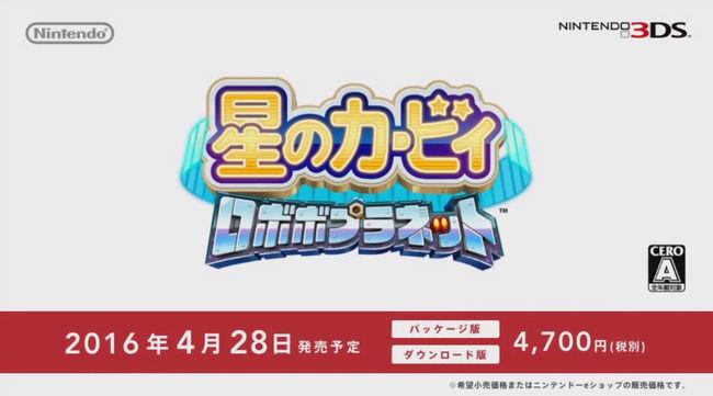 任天堂 カービィ 牧場物語 amiibo 予約 amazonに関連した画像-01