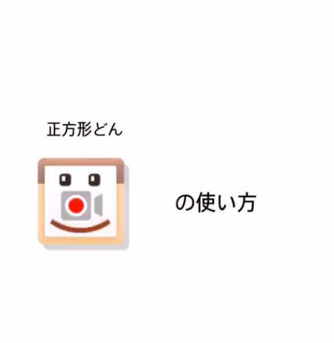 iPhone6s 携帯 動画 ロック画面に関連した画像-03