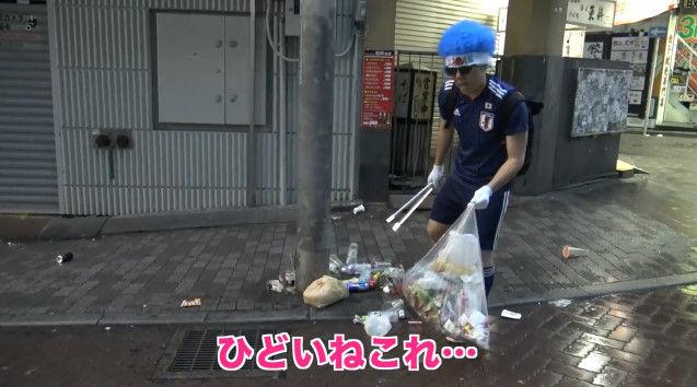 ヒカキン 渋谷 ゴミ拾い ワールドカップに関連した画像-22