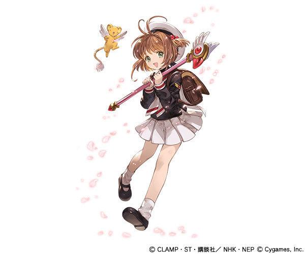 カードキャプターさくら グラブル コラボ SSR 木之本桜 ケロちゃんに関連した画像-03