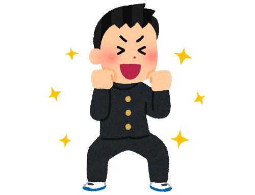 愛知男子高生わいせつ逮捕に関連した画像-01