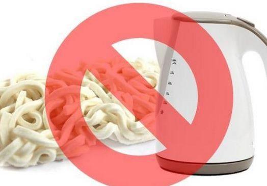 ティファール 電気ケトル うどん 茹で方 注意喚起 やけど 故障に関連した画像-01