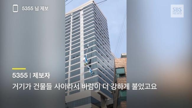 韓国 垂れ幕 強風に関連した画像-05