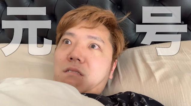 ヒカキン 令和 YouTuberに関連した画像-01