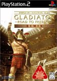 GLADIATOR ROAD TO FREEDOM REMIX アーテイン ベスト