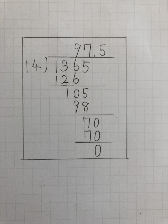 中学生 中一 作成 問題 良問に関連した画像-04