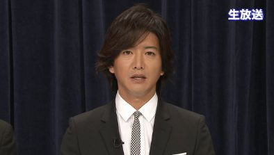 SMAP 焼肉 飲み会 木村拓哉に関連した画像-01