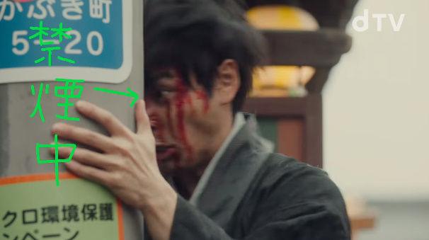 ドラマ 銀魂 神龍 マダオ 立木文彦に関連した画像-03