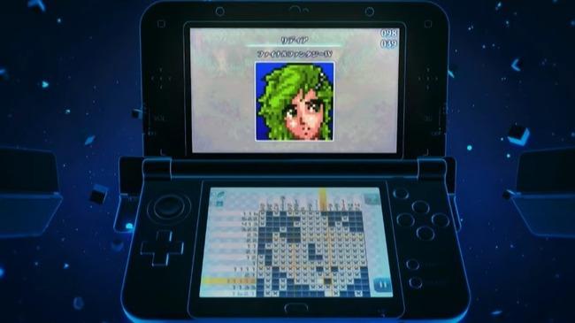 ピクトロジカ ファイナルファンタジー 3DSに関連した画像-05