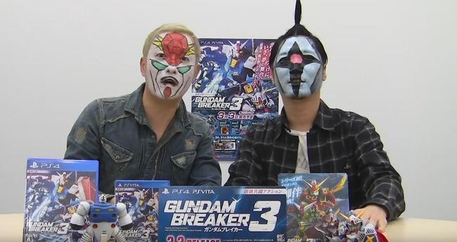 小野坂昌也 小西克幸 ガンダムブレイカー3 共闘 プレイ動画 出オチ に関連した画像-01