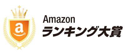 Amazon ランキング モンスターハンタークロスに関連した画像-01