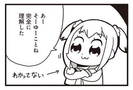 【悲報】ツイッター民、「2+2÷2」が分からない人多数・・・\(^o^)/