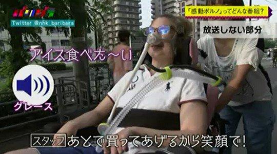 NHK 障害者 感動ポルノ 24時間テレビ バリバラに関連した画像-08