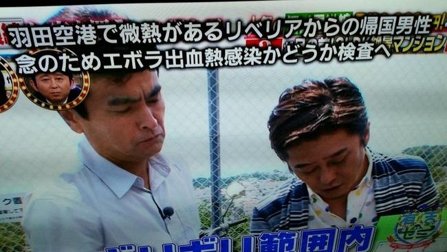 エボラ 日本上陸に関連した画像-03