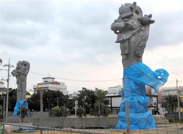沖縄 翁長知事 中国に関連した画像-01
