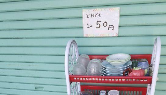 食器 無人販売 無限増殖 永久機関に関連した画像-01