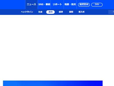 菅内閣 支持率 菅内閣 菅義偉 河野太郎に関連した画像-02