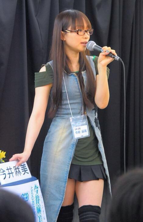 今井麻美 人気声優 激太りに関連した画像-02